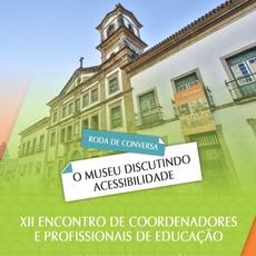 Roda de Conversa propõe discussão sobre acessibilidade com educadores e coordenadores de instituições