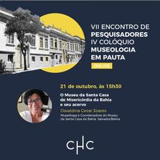Museu da Misericórdia participa de VII Encontro de Pesquisadores e IV Colóquio Museologia